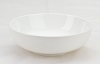 Jumbo White Ice Cream Sundae Bowl - 28 oz